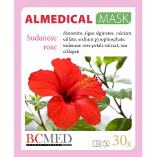 "Almedical Mask Collagen, rosa damascene & myoxinol  30 g. Альгинатная маска ""Коллаген, дамасская роз"
